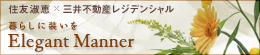 banner_celebstyle[1].jpg